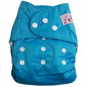 BABYKIDS95 กางเกงผ้าอ้อมซักได้ ชนิดกันน้ำ รุ่นดีลักส์ ไซส์เด็ก 3-16กก. (สีฟ้า)
