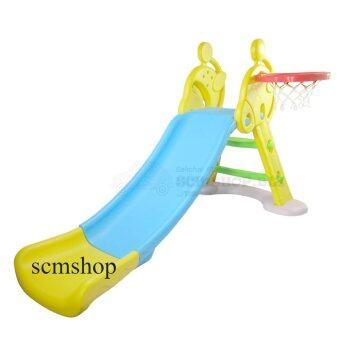 SCM Shop สไลเดอร์ พร้อมแป้นบาสและลูกบาส สไลเดอร์ยีราฟ สีเหลืองฟ้า อย่างดี