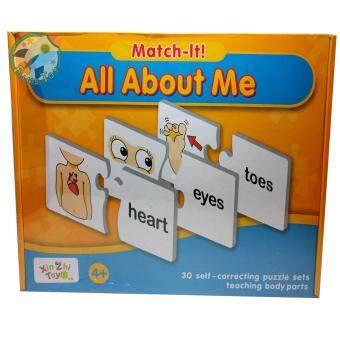Match It All about me จิ๊กซอร์คำศัพท์ภาษาอังกฤษ เรื่อง ร่างกาย 30 คำ
