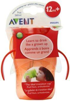 AVENT ถ้วยหัดดื่ม ขนาด 9 ออนซ์ แบบยกดื่ม - สีแดง