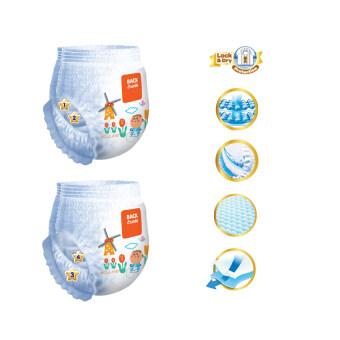 ขายยกลัง! กางเกงผ้าอ้อม BabyLove Premium Gold ไซส์ L 3 แพ็ค (รวม 156 ชิ้น) ฟรี! Kira Kira Lotion
