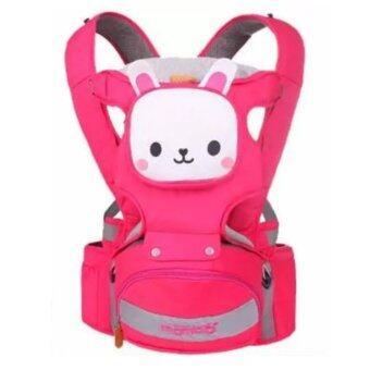 เป้สะพายเด็ก เป้อุ้มเด็ก เป้เพื่อสุขภาพ รูปกระต่าย ปรับได้ 4 ท่าทาง (สีชมพู) Hip Seat Carrier 4 In 1 (Pink Rabbit)