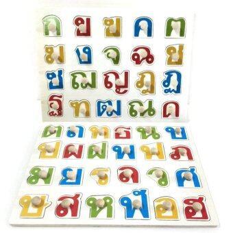 BAANPLOYจิ๊กซอว์หมุดไม้ชุดภาษาไทย(2แผ่น)