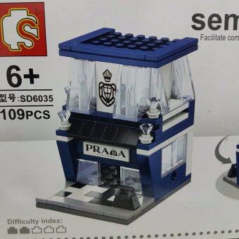Harga SEMBO BLOCK SD6035 PRADA SHOP