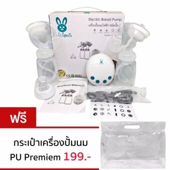 สินค้ายอดนิยม MumMom มัมมัม เครื่องปั้มนมไฟฟ้า ปั้มคู่ ราคาถูก (ฟรี กระเป๋าเก็บเครื่องปั้มนม พกพา 199.-) รีวิวสินค้า