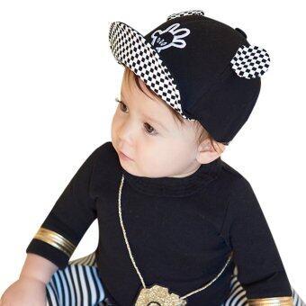 เด็กหนุ่มถอดหมวกแสงแดด (สีดำ)