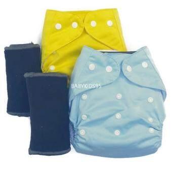 BABYKIDS95 กางเกงผ้าอ้อมซักได้ กันน้ำ TPU + แผ่นซับชาโคลหนา5ชั้น (Yellow,Light Blue)
