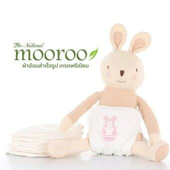 MOOROO กางเกงผ้าอ้อมสำเร็จรูปมูรู (ซักได้) สีชมพู ลาย Jumbo Rabbit และแผ่นรองซึมซับจำนวน 5 ชุด Size S ขนาด 17 x 19 x 39 cm.