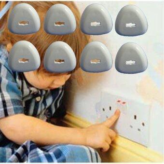 อุปกรณ์ป้องกันเด็ก ฝาปิดรูปลั๊กไฟ ตัวอุดรูปลั๊กไฟ กันเด็กแหย่ปลั๊กไฟ แบบ 3 รู 8 ชิ้น พร้อมตัวดึงออก (สีขาว) (image 1)