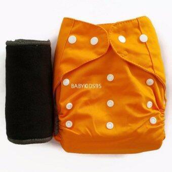 BABYKIDS95 กางเกงผ้าอ้อมซักได้ กันน้ำ TPU + แผ่นซับชาโคลหนา5ชั้น (สีส้ม)