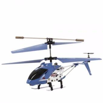 Harga 3.5 Channel 2.4G Infra Remote Radio Control RC Mini King Helicopter