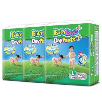 ขายยกลัง! BabyLove กางเกงผ้าอ้อม รุ่น DayPants Plus ไซส์ L 3 แพ็ค 132 ชิ้น (แพ็คละ 44 ชิ้น)