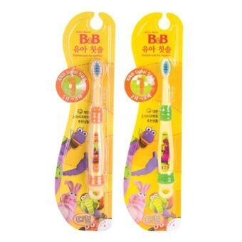 B&B แปรงสีฟันเด็ก ขั้นที่ 1 สำหรับเด็กอายุ 2-4 ปี (2 ด้าม)