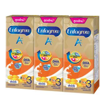 ขายยกลัง Enfagrow A+ 3 UHT กลิ่นน้ำผึ้ง (24 กล่อง)