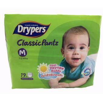 ขายยกลัง! (8ห่อ) Drypers กางเกงผ้าอ้อมเด็ก คลาสสิคแพนท์ คอนวีเนี่ยน ไซส์ M
