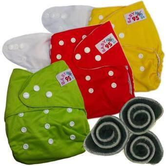BABYKIDS95 กางเกงผ้าอ้อมกันน้ำ+แผ่นซับชาโคล Size:3-16กก. เซ็ท3ตัว (Yellow/Red/Green)