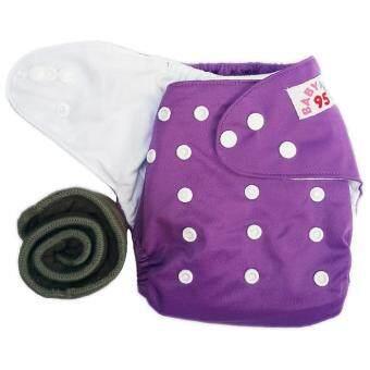 BABYKIDS95 กางเกงผ้าอ้อมกันน้ำ+แผ่นซับชาโคล Size:3-16กก. (Purple)