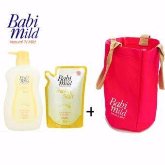 BABI MILD เบบี้ มาย สบู่เหลวหัวปั๊ม 600 ml. + รีฟิล รอยัลซอฟ 380 มล.+ กระเป๋า Babi mild คละลาย