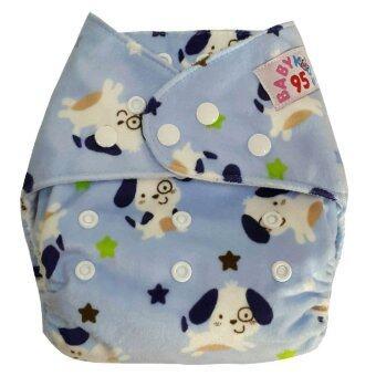 BABYKIDS95 กางเกงผ้าอ้อมซักได้ ชนิดกันน้ำ รุ่นดีลักส์ ไซส์เด็ก 3-16กก. (สีฟ้าลายสุนัข)