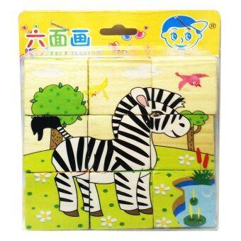 ของเล่นไม้เสริมพัฒนาการสำหรับเด็ก จิ๊กซอว์ไม้6มิติ ลายสัตว์ป่า