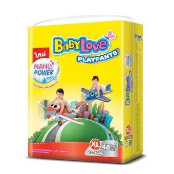 BabyLove กางเกงผ้าอ้อมเด็ก รุ่น PLAYPANTS NANOPOWER PLUS ไซส์ XLจำนวน 48 ชิ้น