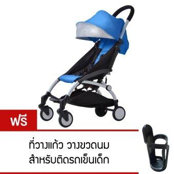 Baby Stroller - สีฟ้า (แถมฟรี ที่วางแก้ว วางขวดนม สำหรับติดรถเข็นเด็ก)