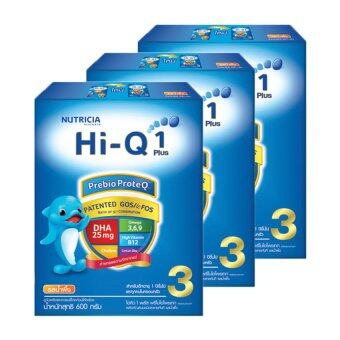 ขายยกลัง! HI-Q ไฮคิว นมผง 1 พลัส พรีไบโอโพรเทก ช่วงวัยที่ 3 รสน้ำผึ้ง 600 กรัม (ทั้งหมด 3 กล่อง)