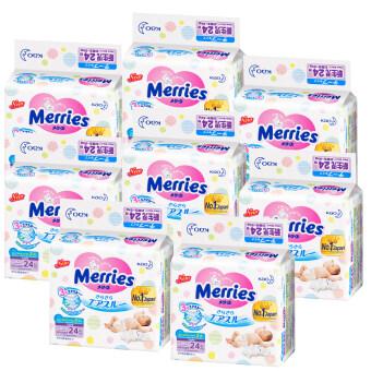 ขายยกลัง! Merries ผ้าอ้อมเมอร์รี่ส์ชนิดเทป ไซส์ Newborn 24 ชิ้น x 8 แพค (รวม 192 ชิ้น)