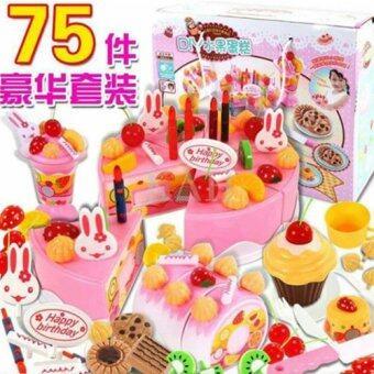 Kids Toys ของเล่นชุดตกแต่งเค๊กและหั่นเค๊ก 75 ชิ้น DIY Fruit Cake