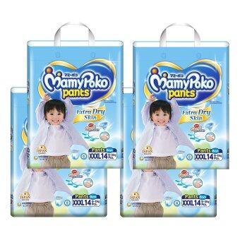 ข้อมูล ขายยกลัง! Mamy Poko กางเกงผ้าอ้อม รุ่น Extra Dry Skin ไซส์ XXXL แพ็ค 4 รวม 56 ชิ้น (สำหรับเด็กชาย) สินค้ายอดนิยม