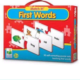 จิ๊กซอร์คำศัพย์ 30 คำ Match It first words