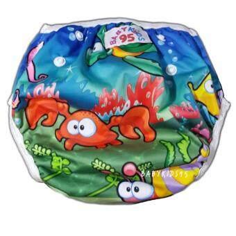BABYKIDS95 Swim Nappy Digital Print ผ้าอ้อมว่ายน้ำ ลายดิจิตอล ปรับขนาดได้ สำหรับ เด็กแรกเกิด- 7 กก. (Crab-Green)