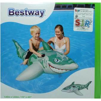 Bestway ของเล่นน้ำ ปลาฉลามลายพรางเป่าลม 41092
