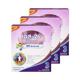 ขายยกลัง ! S-26 Progress Wyeth Care Vanilla Flavored Milk Powder 600g (แพค 3)