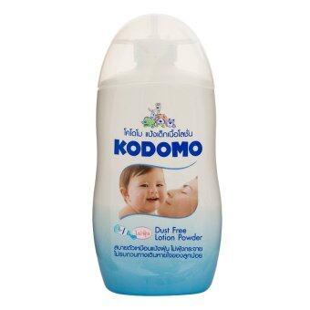 Kodomo โคโดโม แป้งเด็กเนื้อโลชั่น 200 มล.