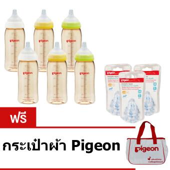 Pigeon ขวดนม PPSU รุ่น PG0056901 ขนาด 240 ml 6 ขวด สีชา + จุกเสมือนนมมารดา รุ่นพลัส Size M 2 อัน/แพ็ค 3 แพ็ค ฟรี กระเป๋าผ้า Pigeon