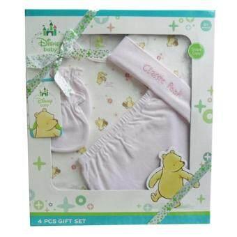 Baby Gift Set ชุดของขวัญ เด็กแรกเกิด 4 ชิ้น หมี Pooh สีชมพู CP-3130