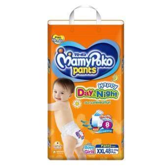 Mamy Poko กางเกงผ้าอ้อม รุ่น Happy Day & Night ไซส์ XXL 48ชิ้น