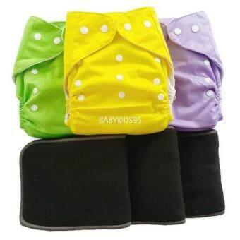 BABYKIDS95 กางเกงผ้าอ้อมซักได้ กันน้ำ TPU + แผ่นซับชาโคลหนา5ชั้น (Green,Yellow,Purple)