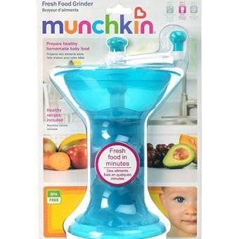 Munchkin Baby Food Grinderอุปกรณ์สำหรับบดอาหาร(Blue)