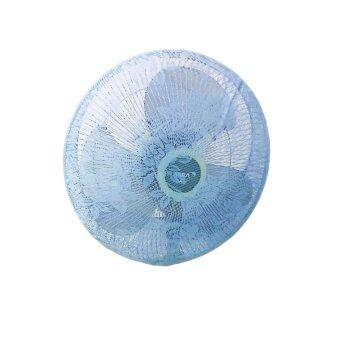 T.P. TOYSตาข่ายคลุมพัดลม3ชิ้น-สีฟ้า