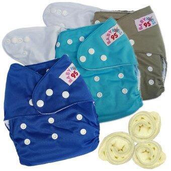 กางเกงผ้าอ้อมกันน้ำ+แผ่นซับไมโครฯ Size:3-16กก. เซ็ท3ตัว (Grey/Blue/Dark Blue)(Multicolor Others)