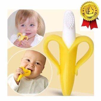 Live แปรงสีฟันเด็ก ที่แปรงฟันเด็ก ยางกัดแปรงสีฟันกล้วยหอม Toothbrush For Infants, Baby Toothbrush