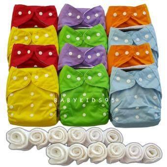 BABYKIDS95 กางเกงผ้าอ้อม ซักได้ กันน้ำ TPU + แผ่นซับไมโครฯหนา3ชั้น คละสี 12 ตัว
