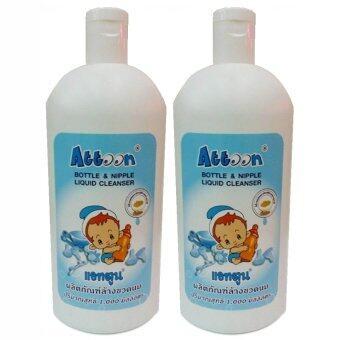 Attoon น้ำยาล้างขวดนมและจุกนม 1,000 ml. (2 ขวด)