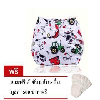 กางเกงผ้าอ้อมซักได้ กางเกงผ้าอ้อมกันน้ำ ซับฉี่ แบบกระดุม ปรับ size ได้ (แถมฟรี แผ่นซับไมโครไฟเบอร์ 5 ผืน) (ลายการ์ตูนกุ๊ก ไก่)