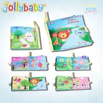 Jolly Baby หนังสือผ้าเสริมพัฒนาการและการเรียนรู้สอนเรื่องสัตว์ Learning With Animals (image 0)