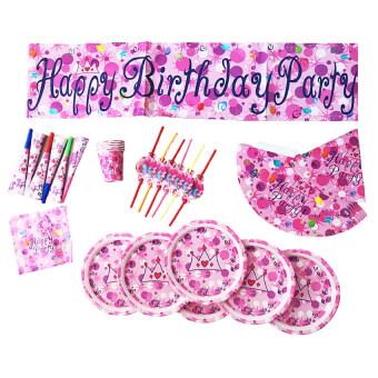 ชุดจาน + แก้วน้ำ และอุปกรณ์ปาร์ตี้ ลาย Happy Birthday สีชมพู