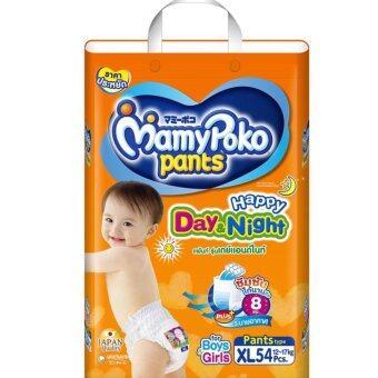Mamy Poko กางเกงผ้าอ้อม รุ่น Happy Day & Night ไซส์ XL แพค 54 ชิ้น