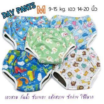 BABYKIDS95 Day Pant ชาโคล ผ้าอ้อมเอวสวม กันน้ำ A18 Size M รอบเอว 14-20 นิ้ว (Set 5 ชิ้น คละลาย)